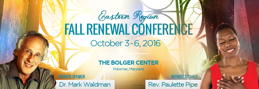 Eastern Region Fall Conference 2016